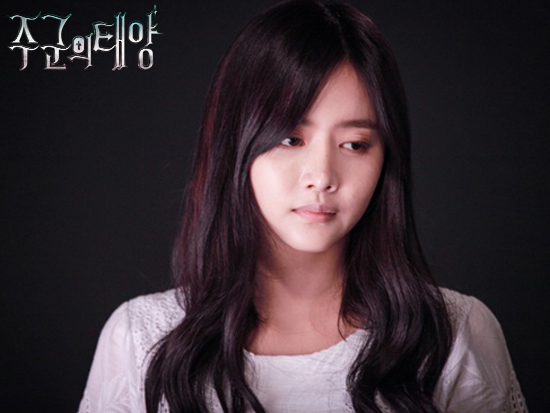 [韓劇] 주군의 태양 (主君的太陽) (2013) Viewer_image04